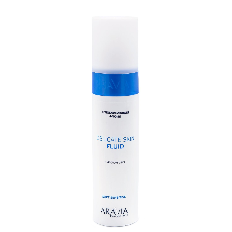 Флюид успокаивающий с маслом овса для лица и тела Delicate Skin Fluid, 250 мл.