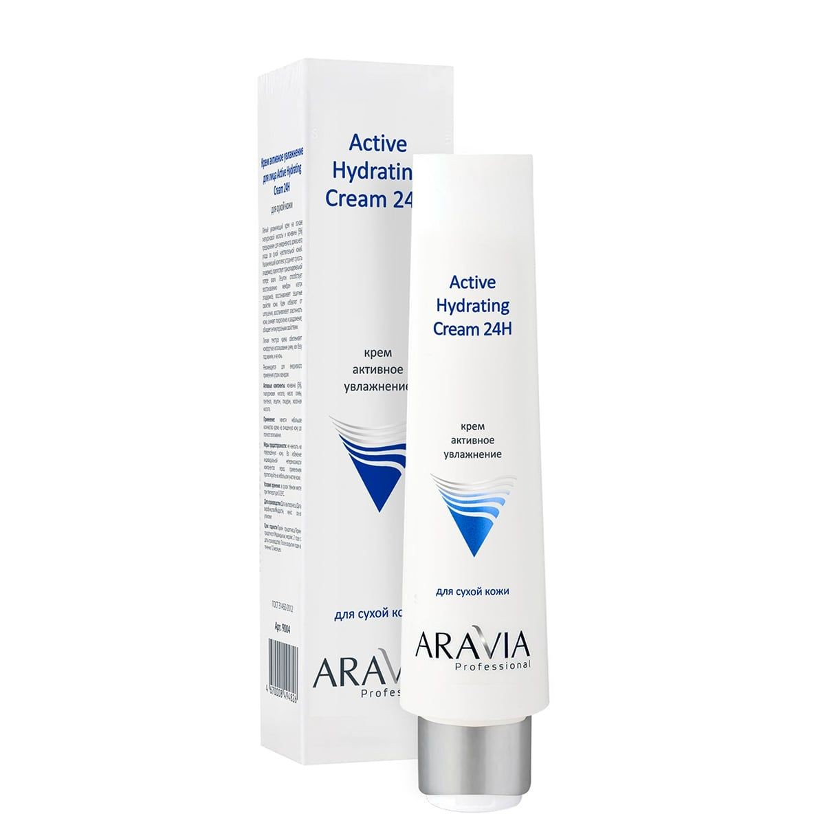 Крем для лица активное увлажнение Active Hydrating Cream 24H, 100 мл.