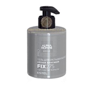Estel. Гель для укладки волос легкая фиксация ESTEL ALPHA HOMME PRO, 275 мл.