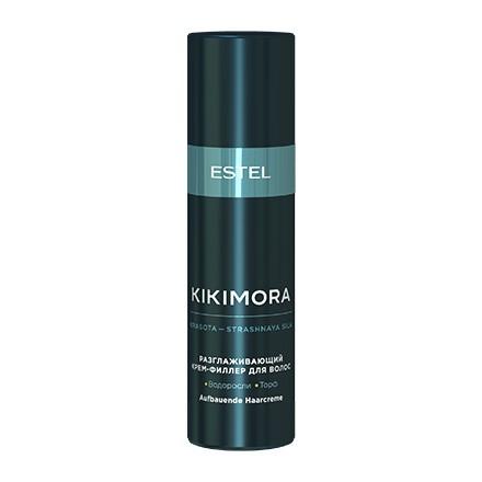 Estel. Разглаживающий крем - филлер для волос KIKIMORA by ESTEL, 100 мл.