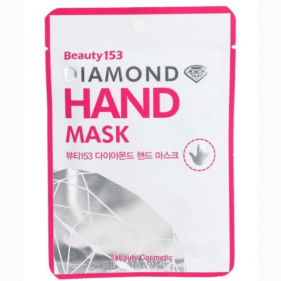 Маска для рук Beauty153 Diamond Hand Mask, 1 шт.