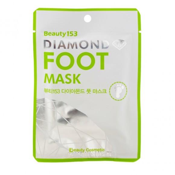 Маска для ног Beauty153 Diamond Foot Mask, 1 шт.