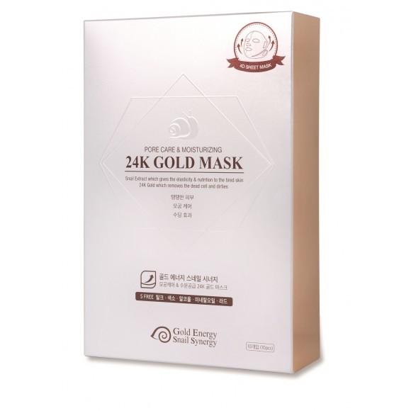 Маска для лица увлажняющая GOLD SNAIL PoreCare&Moisturizing Mask, упаковка 1 шт