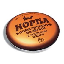 Вазелин косметический Норка с норковым жиром 10 гр.