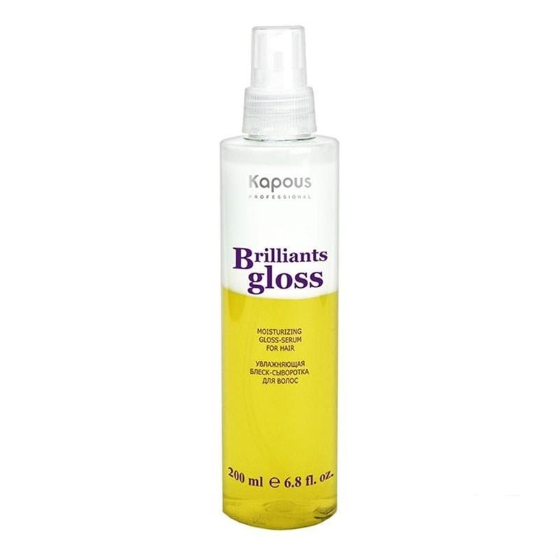 """Увлажняющая блеск-сыворотка для волос """"Brilliants gloss"""", 200 мл."""