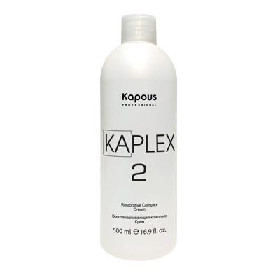 "Kapous. Восстанавливающий комплекс ""KaPlex"", Крем ""KaPlex2"", 500 мл."