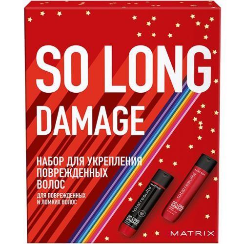 Matrix Total Results So Long Damage - Набор для укрепления поврежденных волос, шампунь, 300 мл + кондиционер, 300 мл.