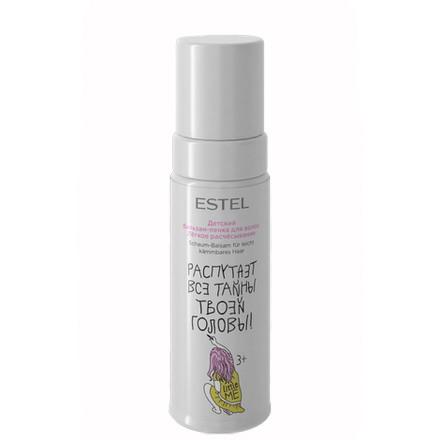 Estel. Детский бальзам-пенка для волос ESTEL LITTLE ME Легкое расчесывание, 150 мл.