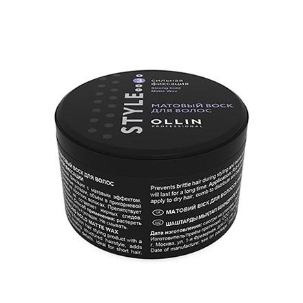 OLLIN STYLE Воск матовый для волос сильной фиксации, 50 гр.