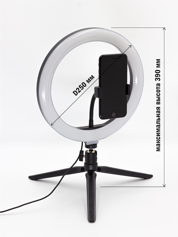 Настольный кольцевой светильник TL-601B
