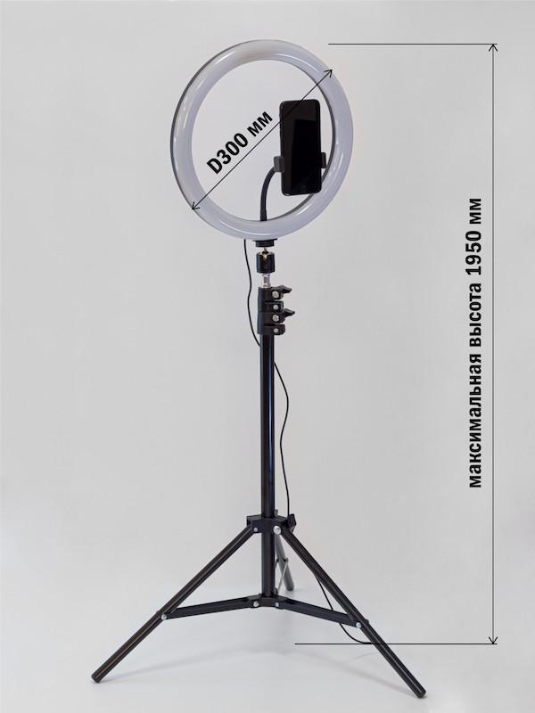 Напольный кольцевой светильник TL-602B