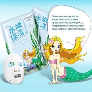 Омолаживающая маска с морскими водорослями Natural Extract, 30 гр.