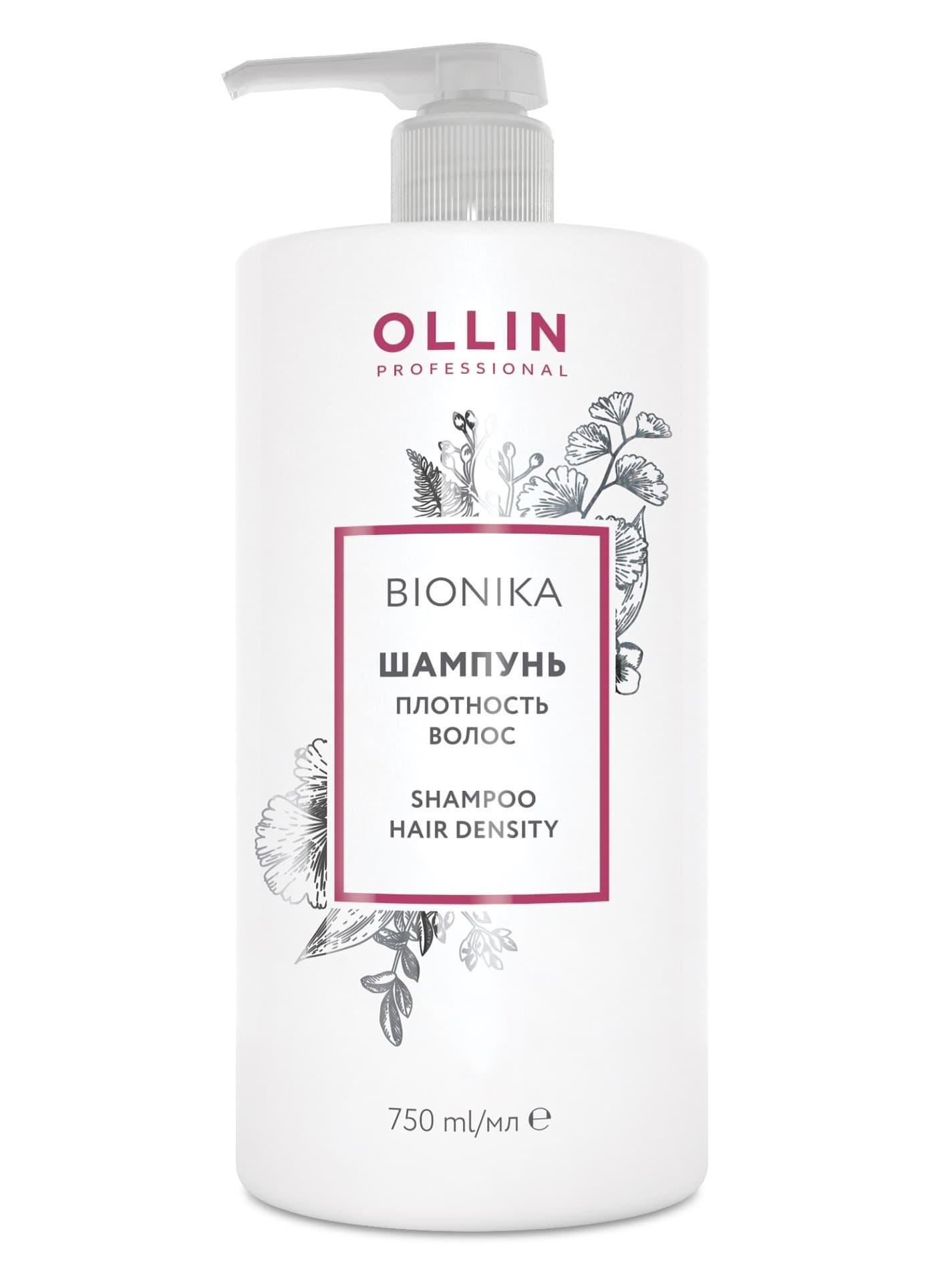 "OLLIN BioNika Шампунь ""Плотность волос"", 750 мл."