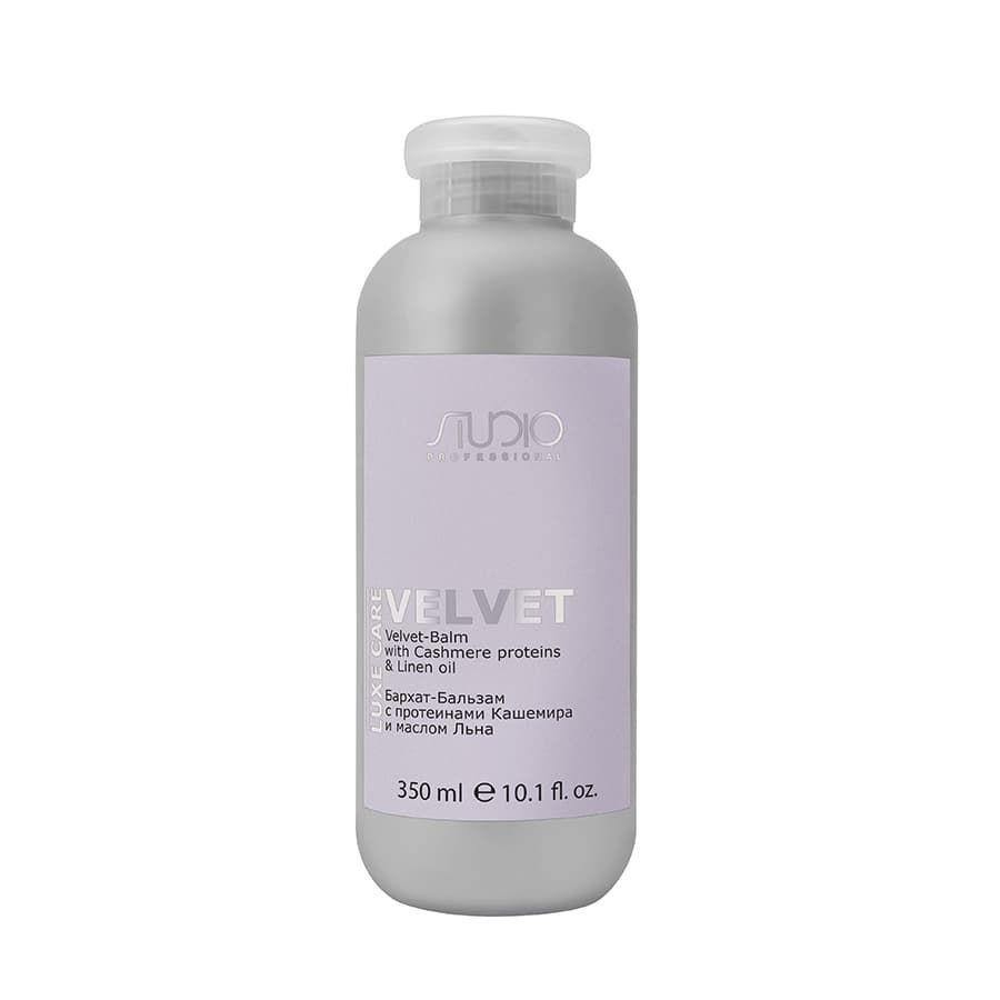 """Бархат-Бальзам с протеинами кашемира и маслом льна серии """"Luxe Care"""", 350 мл."""