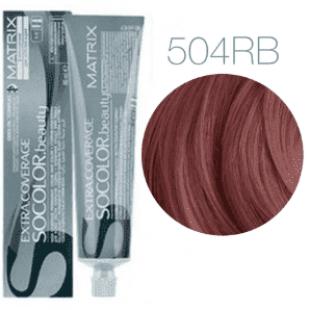 Matrix Socolor Beauty 504RB шатен красно-коричневый, стойкая крем-краска для седых волос