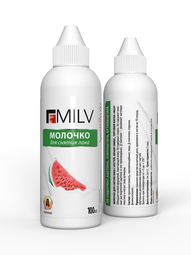 """Молочко для снятия лака MILV """"Арбуз"""", 100 мл."""