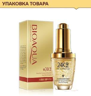 Сыворотка 24K Gold Skin Care, 30 мл.