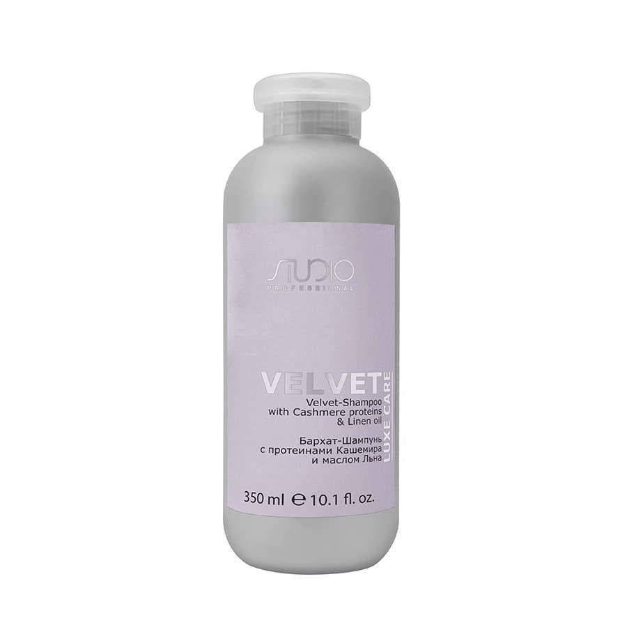 """Бархат-Шампунь с протеинами кашемира и маслом льна серии """"Luxe Care"""", 350 гр."""
